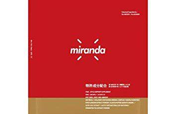 ミランダダイエットスタイルサポートサプリメント0031