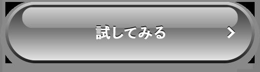 マシュマロヒップケア029
