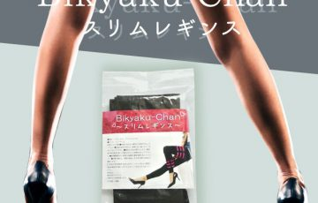 Bikyaku-chan018