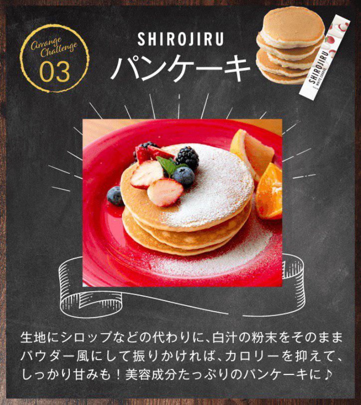 SHIROJIRU007