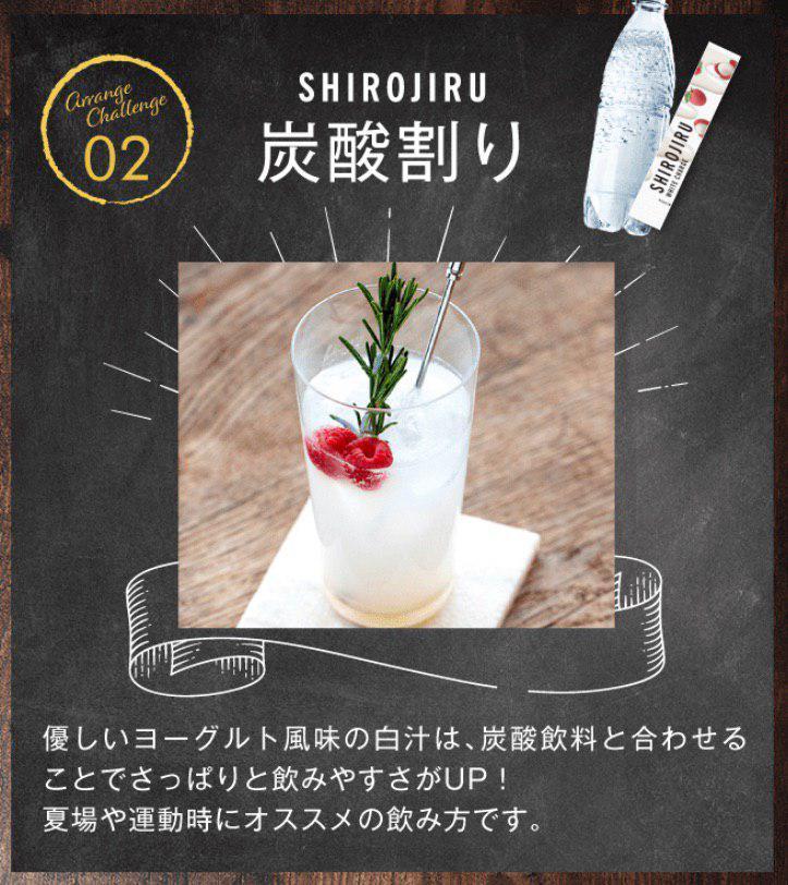 SHIROJIRU008