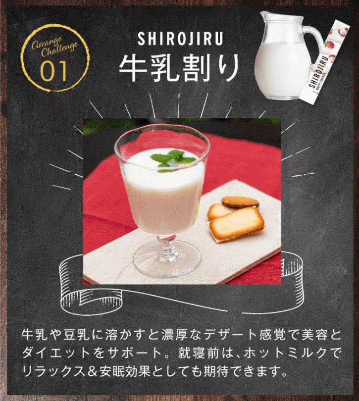 SHIROJIRU009