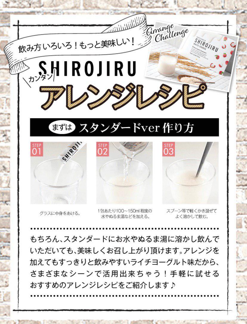 SHIROJIRU010