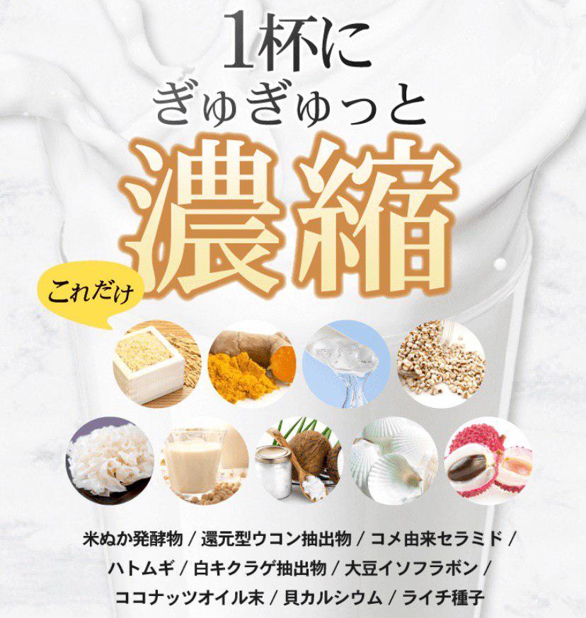 SHIROJIRU015