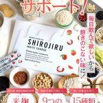 SHIROJIRU022