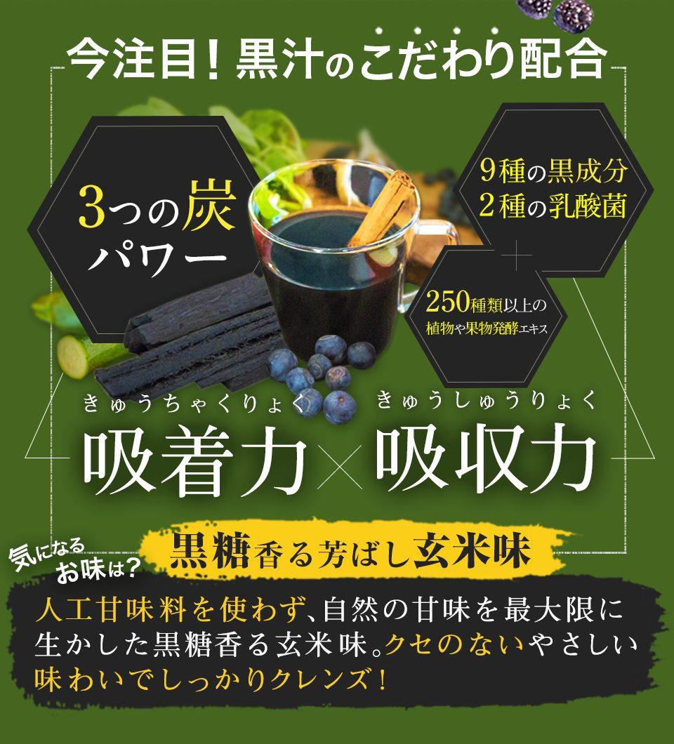 KUROJIRU002
