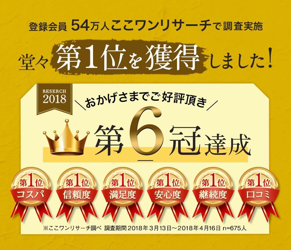 KUROJIRU004