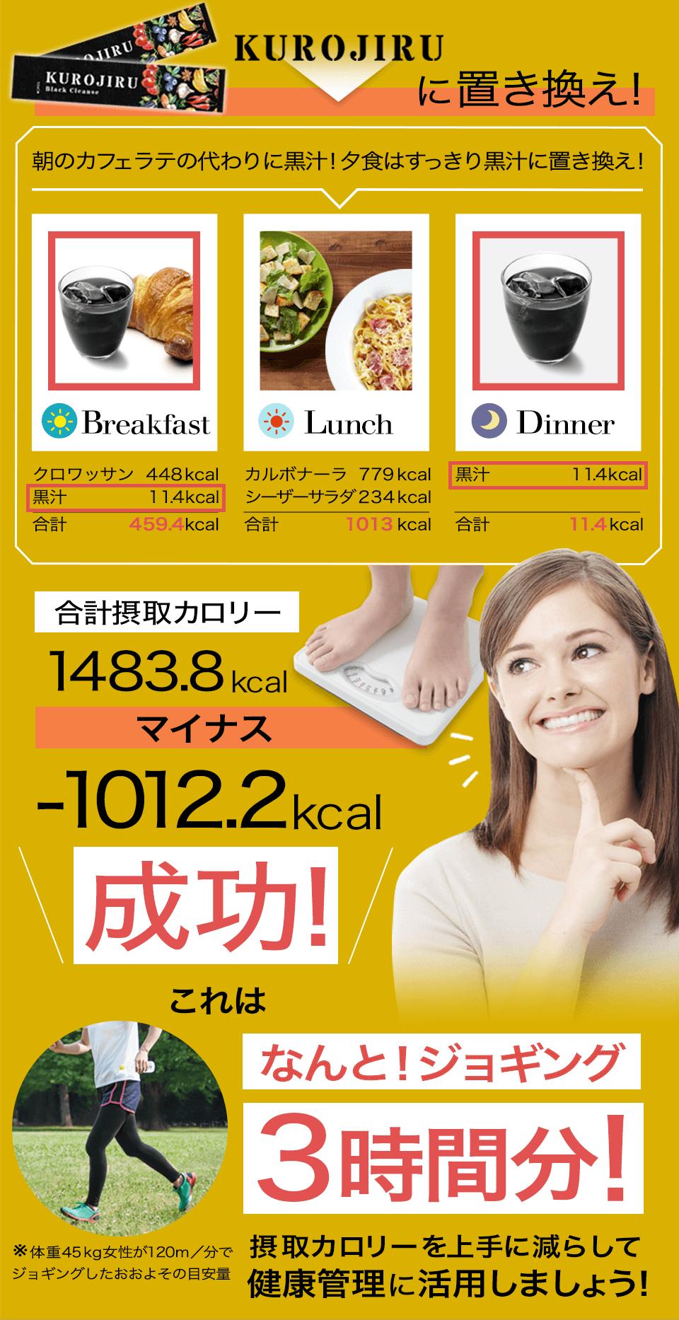 KUROJIRU009