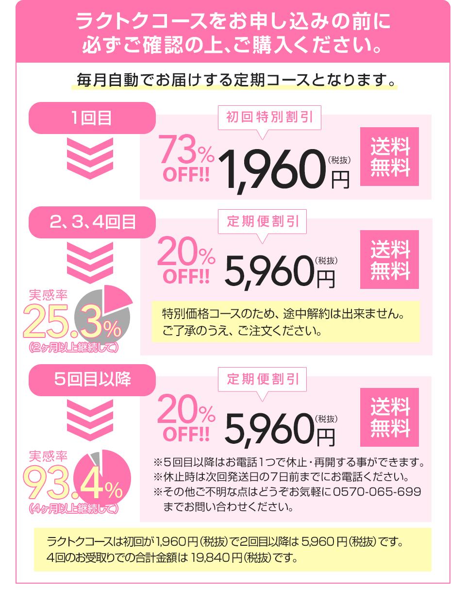 KUROJIRU023