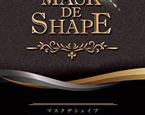 MASK DE SHAPE016