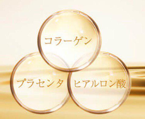 よくばりキレイの生酵素022